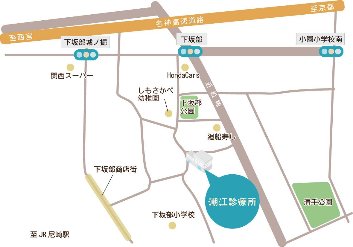 潮江診療所周辺地図