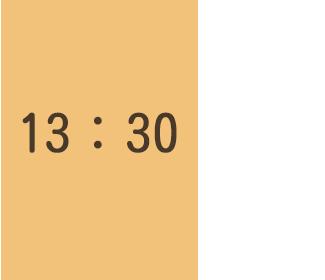 13時30分