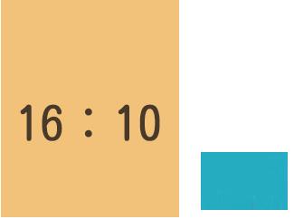 16時10分